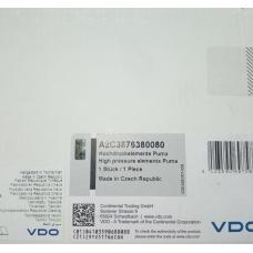 Плунжерная пара комплект Ford Transit 2.2tdci Puma Citroen VDO/Siemens A2C3876380080